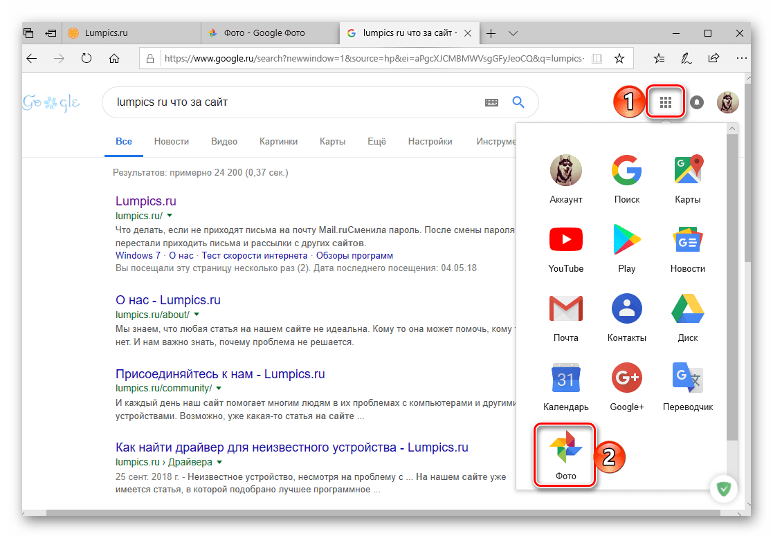 Как посмотреть гугл фото на компьютере