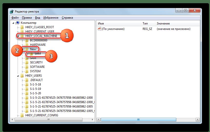 Переход в загруженный куст SAM в окне редактора системного реестра в Windows 7