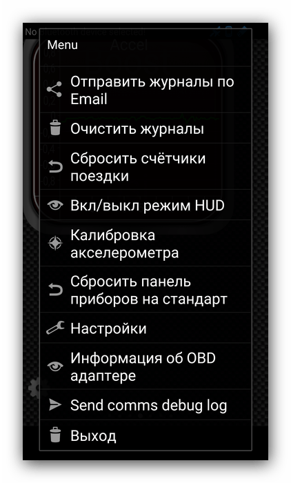 Приложение Torque Lite для obd2 elm327 для андроид