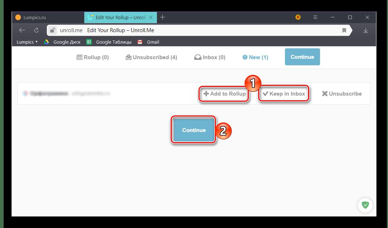 Продолжить использование возможностей сервиса Unroll.me для отписки от рассылки на почту