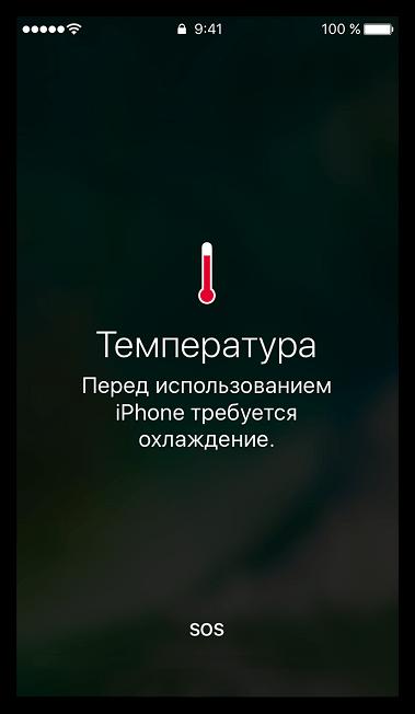 Сообщение о критической температуре iPhone