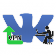 ВКонтакте заблокирован на работе