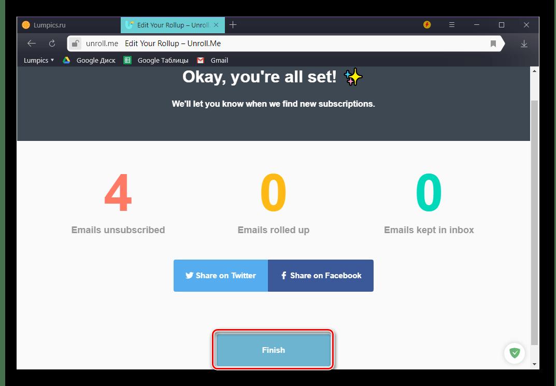 Закончить использование Unroll.me, чтобы откончательно отписаться от рассылки на почту