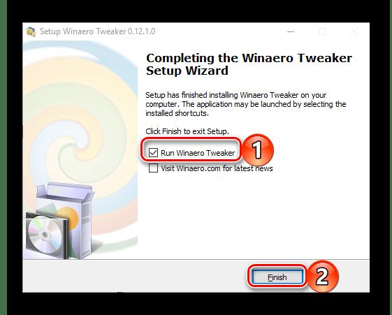 Запуск установленного приложения Winaero Tweaker в ОС Windows 10