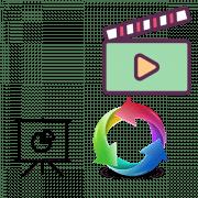 Как конвертировать презентацию в видео онлайн