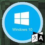 пропала языковая панель в windows 10