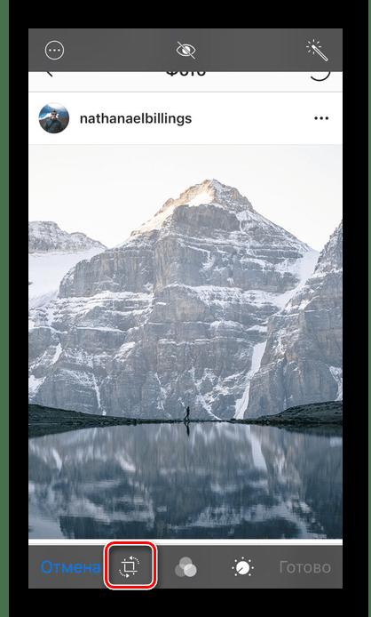 Инструмент обрезки в стандартном приложении Фото на iPhone