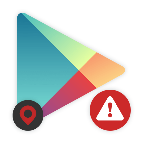 Как исправить ошибку «Недоступно в вашей стране» в Google Play