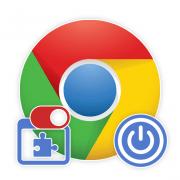 Как отключить расширения в Гугл Хром