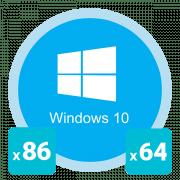 Как посмотреть разрядность системы Windows 10
