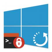 Как сбросить пароль через Командную строку в Windows 10