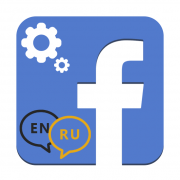 Как в Фейсбук поменять язык на русский