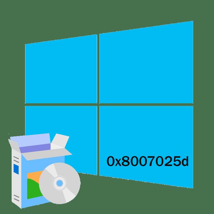Oshibka-0x8007025d-pri-ustanovke-windows-10.png