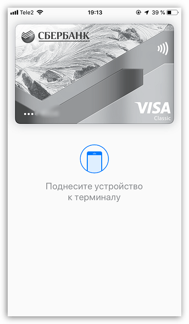 Осуществление транзакции в Apple Pay на iPhone