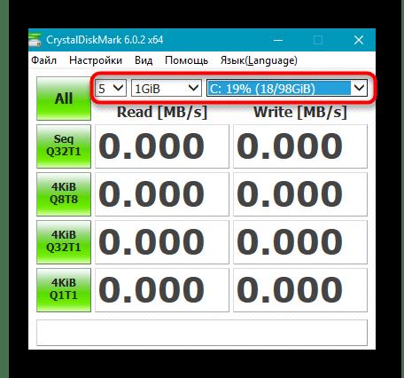 Параметры тестирования жесткого диска в CrystalDiskMark
