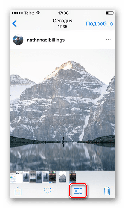 Переход в редактирование скриншота с Instagram на iPhone