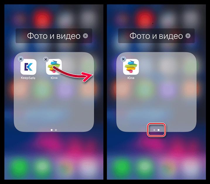 приложение чтобы скрыть фото на айфон еще они