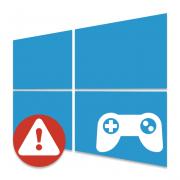 Почему игры вылетают на Windows 10