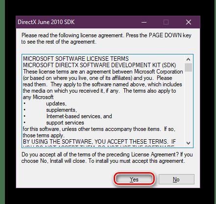 Пользовательское соглашение перед установкой библиотек DirectX для Windows 10