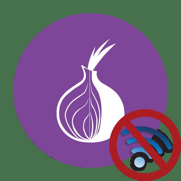 Прокси-сервер отказывается принимать соединения в Tor