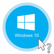 Пропал курсор мыши на Windows 10
