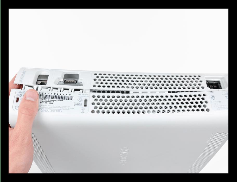 Раскрыть половинки корпуса Xbox 360 Fat