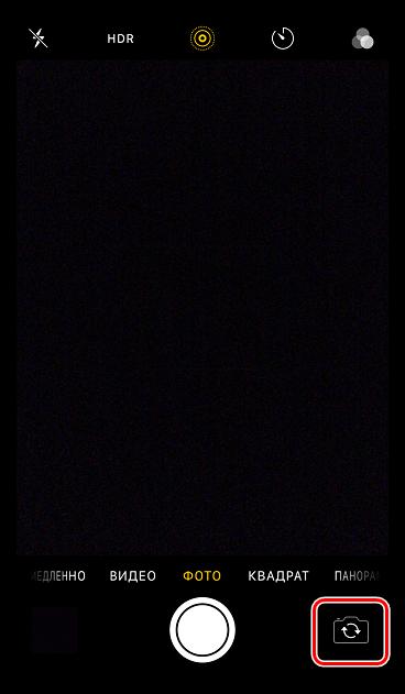 На айфоне не работает камера и вспышка на. Что делать, если не работает камера на iPhone