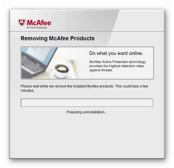 Удаление антивирусной программы McAfee в Windows 10