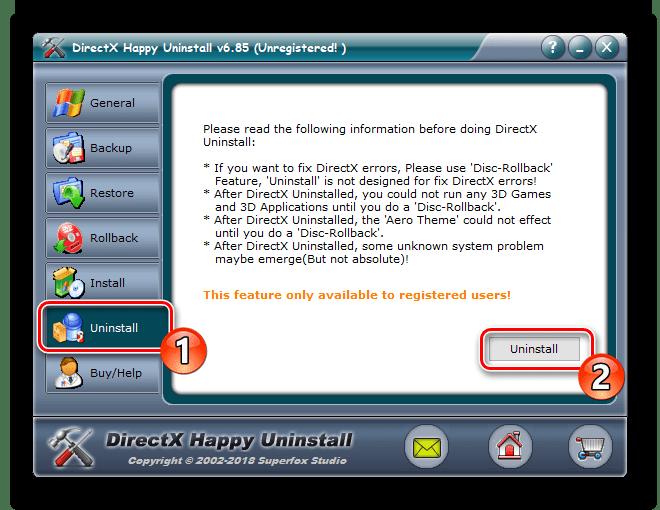 Удалить компоненты через программу DirectX Happy Uninstall