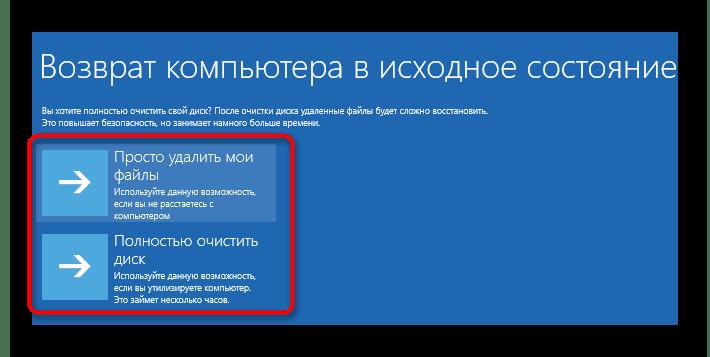 Vosstanovlenie-sistemnyih-faylov-Windows-10.png