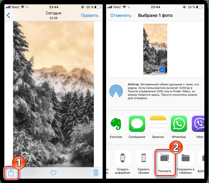 Восстановление видимости скрытых фотографий на iPhone