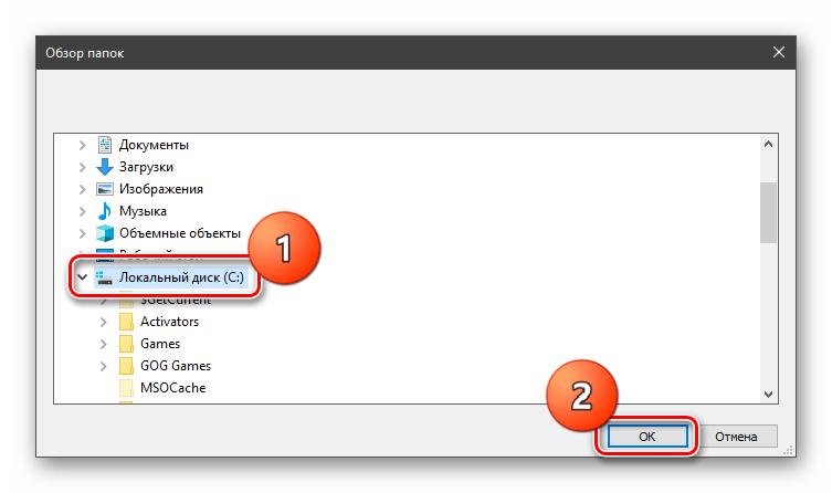 Выбор локального диска в качестве области поиска в программе Effective File Search