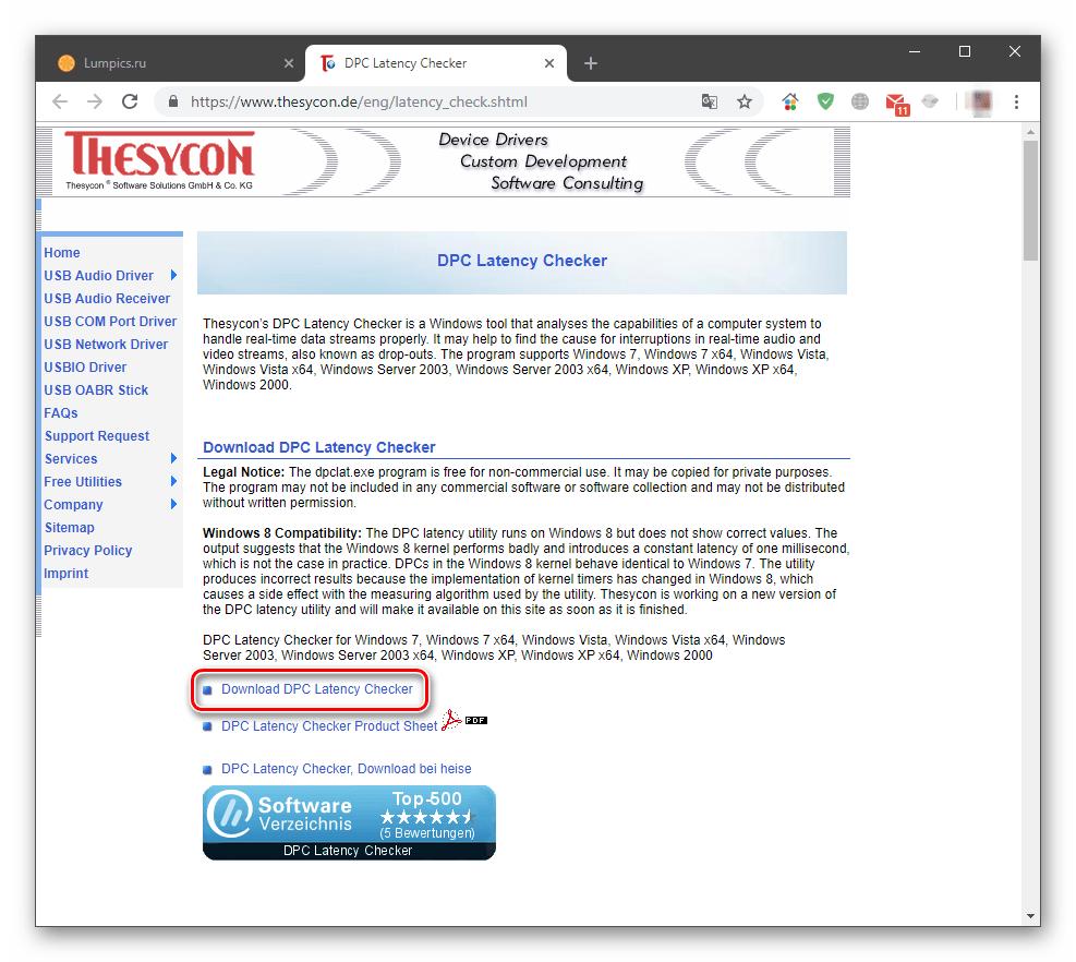 Загрузка программы DPC Latency Checker с официального сайта разработчиков