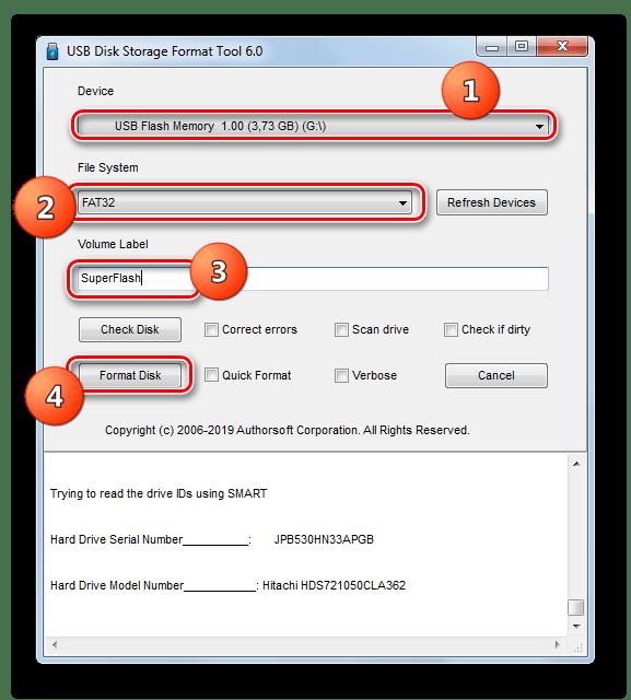 Какая файловая система для магнитолы