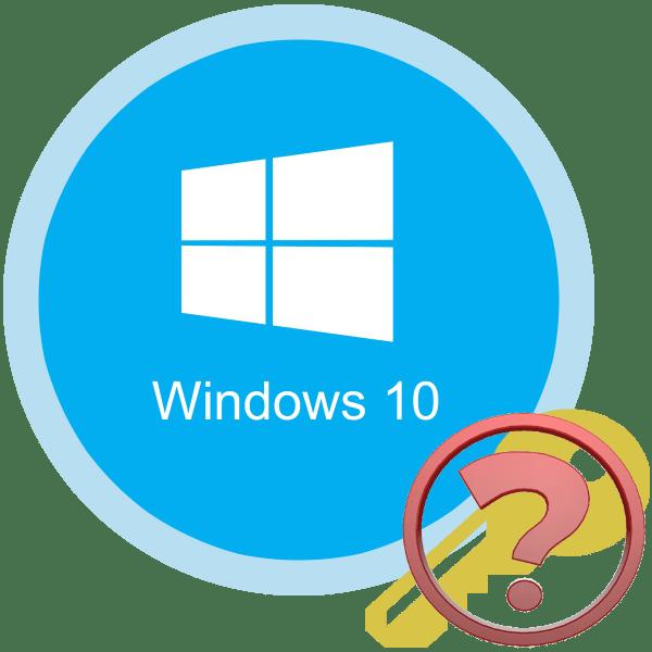 что будет, если не активировать windows 10