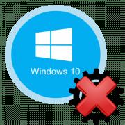 не открываются параметры в windows 10