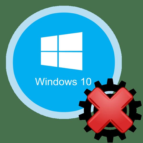 ne-otkryivayutsya-parametryi-v-windows-10.png
