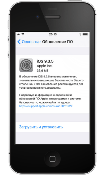 Apple iPhone 4S обновление операционной системы смартфона до последней версии
