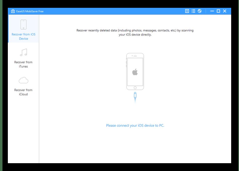 Главный экран программы EaseUS MobiSaver для восстановления отдельных файлов iPhone, используя бэкапы iTunes и iCloud