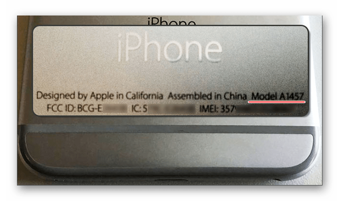 Информация о номере моделе на задней крышке телефона iPhone