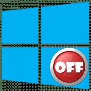 Как добавить кнопку выключения на рабочий стол в Windows 10