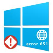 Как исправить сбой подключения с ошибкой 651 на Windows 10
