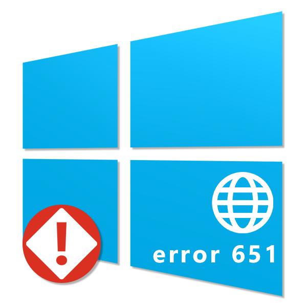 Kak-ispravit-sboj-podklyucheniya-s-oshibkoj-651-na-Windows-10.png