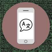Как поменять язык на Айфоне
