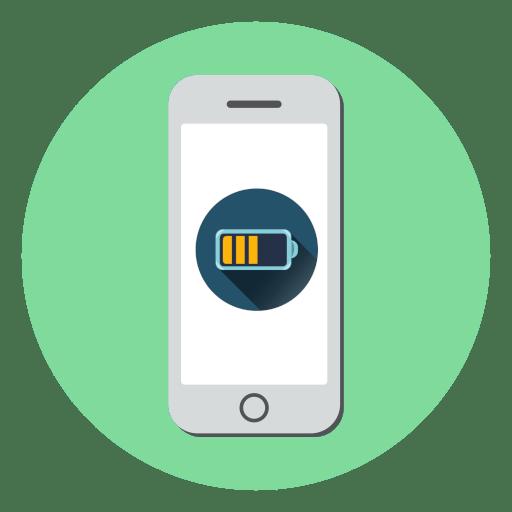 Как проверить износ батареи на iPhone