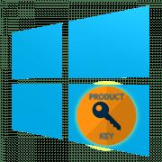 Как проверить лицензию Windows 10