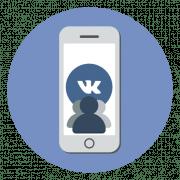 Как создать группу ВКонтакте на iPhone