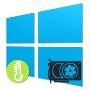 Как узнать температуру видеокарты в Windows 10