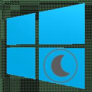 Как включить спящий режим в Windows 10