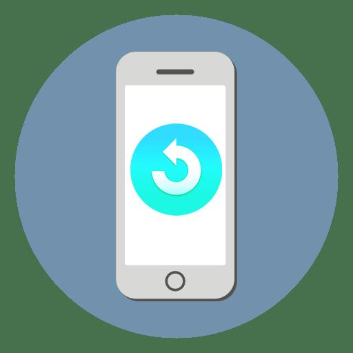 Как восстановить удаленные фото на iPhone